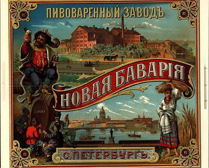 Рекламный постер завод