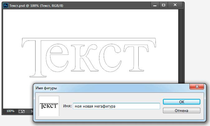 как изображение преобразовать в текст